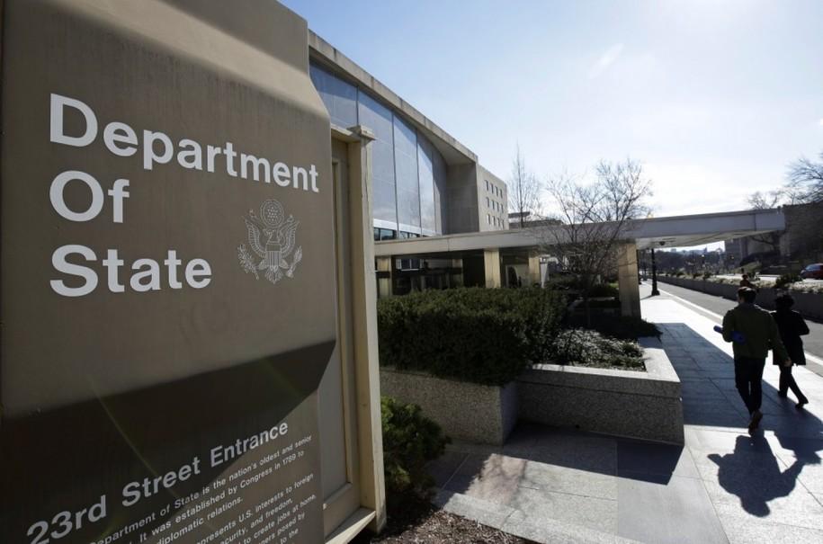 State Departmen... Judge Neil Gorsuch