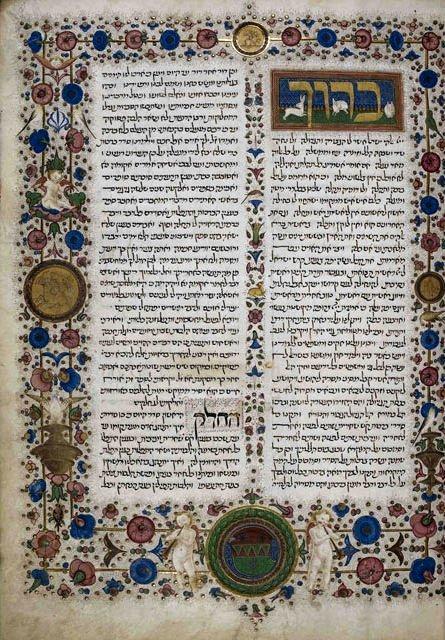 Dvar Torah -
