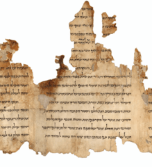 The Ongoing Shady Dealings of the Museum of the Bible