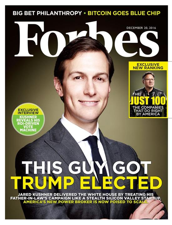 Forbes_Cover_Jared_Kushner.jpg