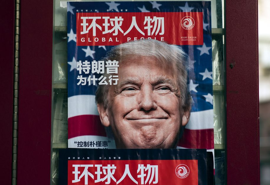 Trump campaign claimed they'd 'buy American', so why is a Chinese factory churning out Trump flags?
