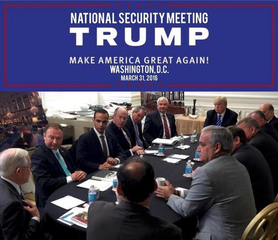 Trump_and_George_P.jpg