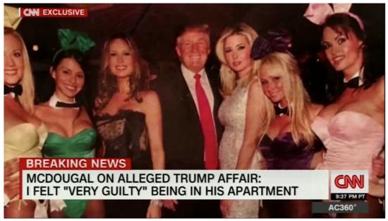 Photo of Melania, Donald and Ivanka Trump with Karen McDougal