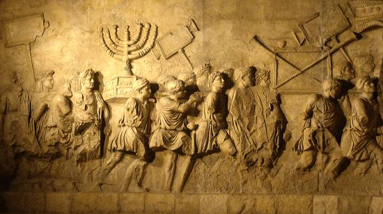 Roman Triumphal arch panel copy from Beth Hatefutsoth.