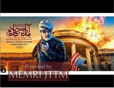 Steve Stalinsky ✔ @SteveStalinsky New CJL Report: IRGC Qods Force Commander Qassem Soleimani, Designated By U.S. Treasury Dept., Is Active On Instagram; Posts Include Image Of White House Exploding http://cjlab.memri.org/lab-projects/iran-cyber-initiative-lab-projects/irgc-qods-force-commander-qassem-soleimani-designated-by-u-s-treasury-dept-is-active-on-instagram-posts-include-image-of-white-house-exploding/ …