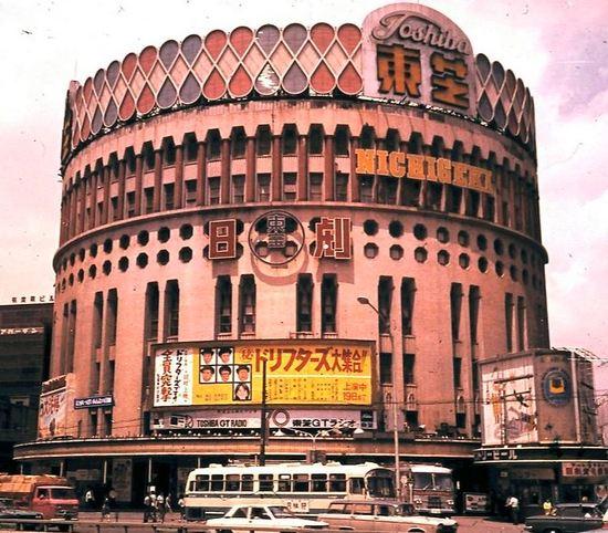 Nichigeki Music Hall in Tokyo, which closed in 1984