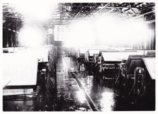 A fugo assembly facility