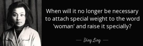 DingLing-JiangBigzhi-womanquote.jpg