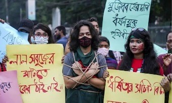 2020Anti-RapeandViolenceProtestersinBangladesh.jpg