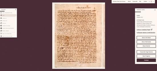 Transcribing ancient Hebrew at Scribes of the Cairo Geniza