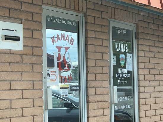 Liquor store next door to the police station in Utah.
